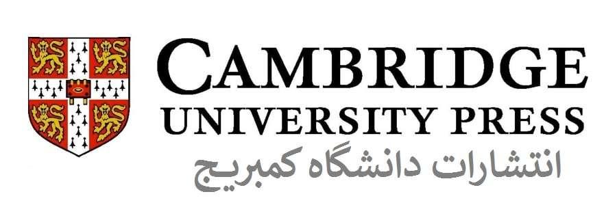 لوگوی انتشارات دانشگاه کمبریج