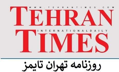 لوگوی روزنامه تهران تایمز
