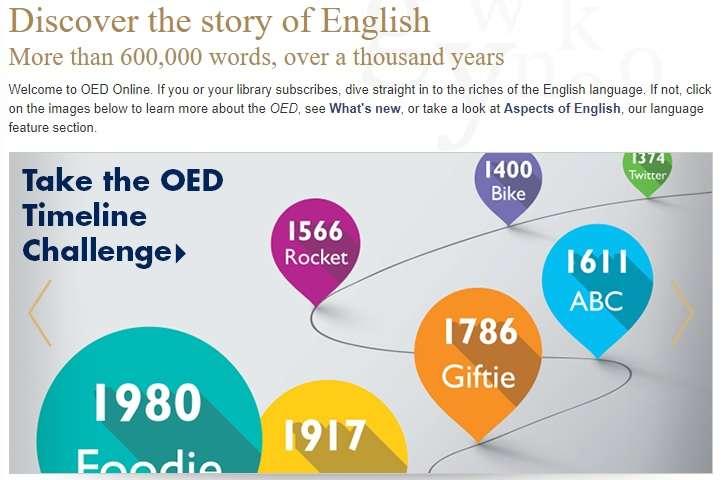 صفحه دیکشنری آنلاین انتشارات دانشگاه آکسفورد