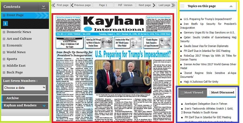 وب سایت کیهان اینترنشنال