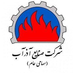 شرکت آذرآب