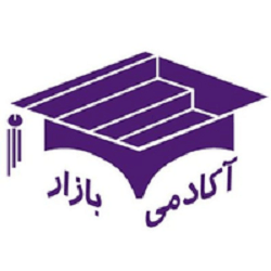 موسسه آکادمی بازار