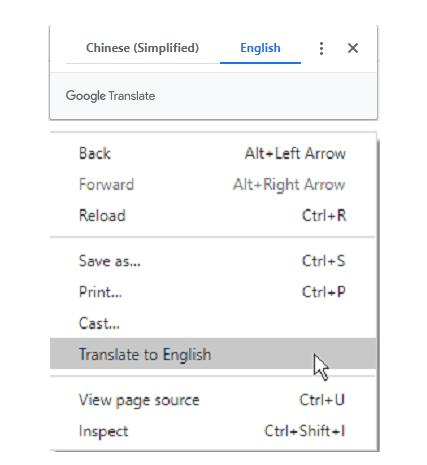 ابزار ترجمه مرورگر کروم Chrome Translate