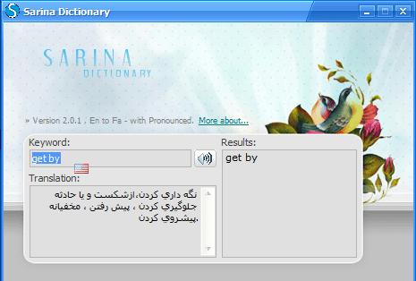 دانلود دیکشنری ایرانی سارینا Sarina Dictionary